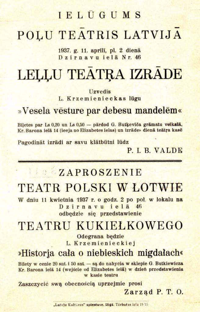 Teatr Polski – zaproszenie na spektakl
