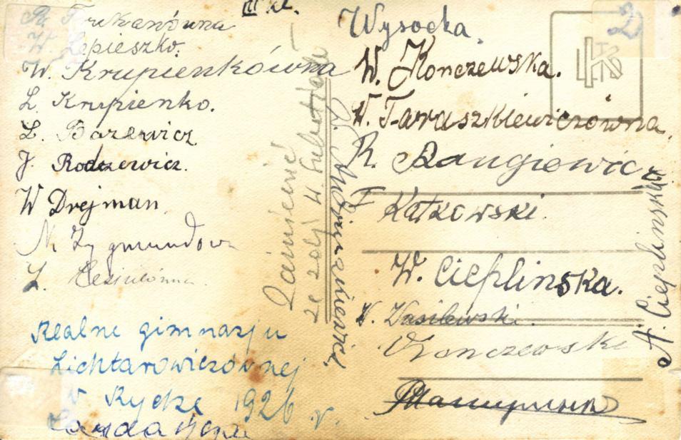 Prywatne Koedukacyjne Gimnazjum p. Emilii Lichtarowicz
