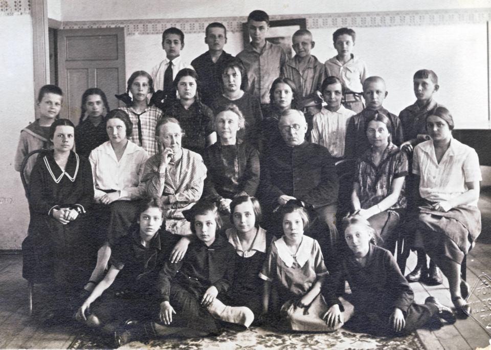 Prywatne koedukacyjne Gimnazjum  p. E. Lichtarowicz