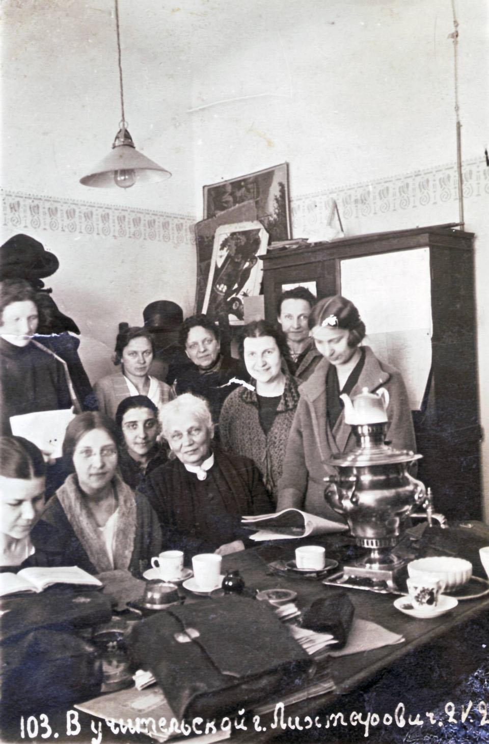Ciało pedagogiczne Gimnazjum p. E. Lichtarowicz w pokoju nauczycielskim – 1925 r.