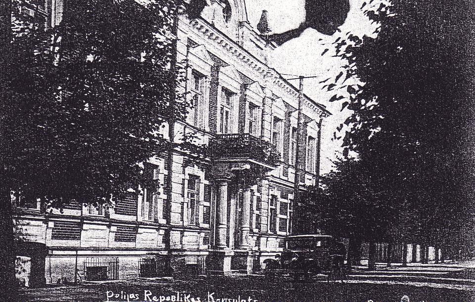 Konsulat RP w Dyneburgu